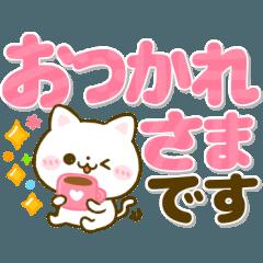 [LINEスタンプ] カラフル♡デカ文字にゃんこ