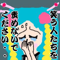 [LINEスタンプ] ONE PIECE 小紫(こむらさき)❤️スタンプ