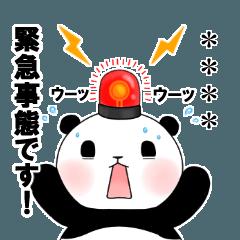 [LINEスタンプ] パンダの***2(名前カスタム)