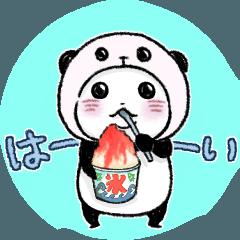 パンダinぱんだ~2020☆夏~