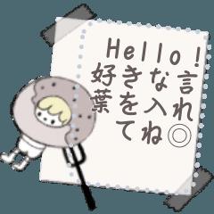 [LINEスタンプ] メッセージカード風スタンプ★動物多め