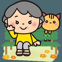 [LINEスタンプ] ばぁばのBigスタンプ❤️中国語繁体字