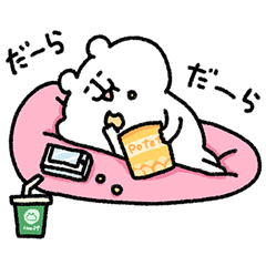 [LINEスタンプ] ゆるくま47