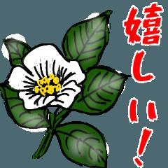 使いやすいお花のスタンプ1