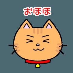 様々な猫のスタンプ