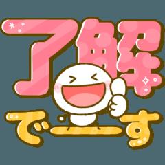 [LINEスタンプ] カラフル♡デカ文字棒人間