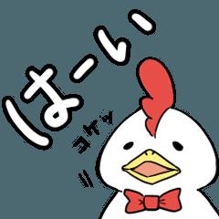 若鶏の唐揚げ