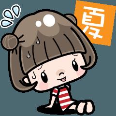 真夏のボブちゃん 【日本語・中国語/台湾】