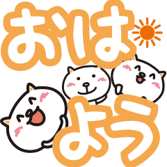 [LINEスタンプ] 【BIG・デカ文字】猫ちゃんのデカ文字