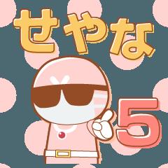 せやなレンジャー 5 ちびキャラ風