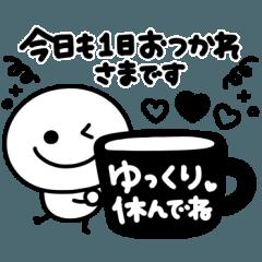 [LINEスタンプ] モノクロ♥棒人間(再販)
