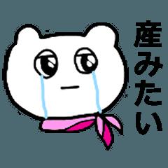 ビューティーくまさん~ヲタク編~