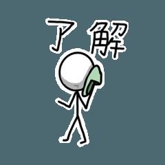 スリッパが好きすぎる棒人間のスタンプ2