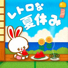 おちゃめフレンズ☆レトロな夏休み