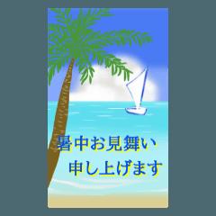 [LINEスタンプ] sea and seasideビックスタンプ