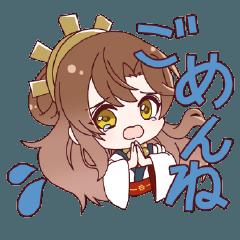古事記project「かみスタ!」vol .3
