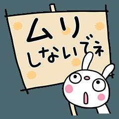 [LINEスタンプ] ふんわかウサギ25(思いやり編) (1)