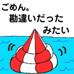 ボートレース(競艇)が好きな人へ