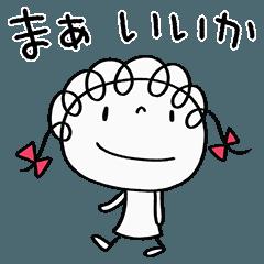 がんばらない☆くるリボン