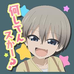 TVアニメ『宇崎ちゃんは遊びたい!』