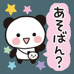 九州弁&博多弁パンダ