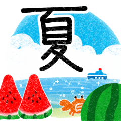 [LINEスタンプ] 楽しい夏のスタンプセット