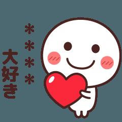 [LINEスタンプ] LOVEを伝える❤カスタムスタンプ