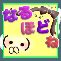 カラフル^_^でか文字(顔文字)