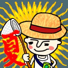 毎日ファニー★使える夏のおかしなスタンプ