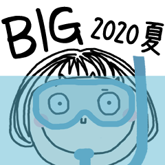 BIGスタンプ♡ボブガール♡2020夏