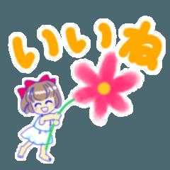 こゆび姫 日常に使えるスタンプ 夏ver.