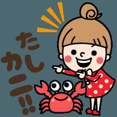 【ダジャレ】おだんごガール(改訂版)
