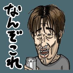 [LINEスタンプ] 永井先生