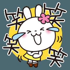 [LINEスタンプ] あいづちスタンプ♥️花うさちゃん_繁体