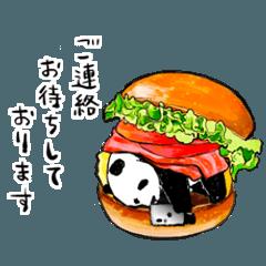 てきとーパンダ14(たべものがらみ編)