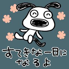 [LINEスタンプ] 犬のバウピー12(励まし編)