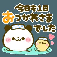 [LINEスタンプ] カラフル♡デカ文字パンダ