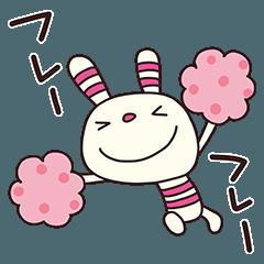ヨコシマうさぎ16(応援編)