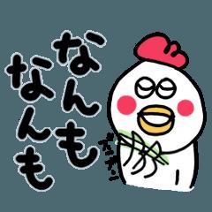 [LINEスタンプ] 愛ある北海道弁(大きな文字)