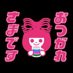 [LINEスタンプ] 「りぼん」創刊65周年記念りぼんちゃん