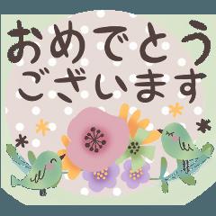 [LINEスタンプ] *小鳥の毎日スタンプ*