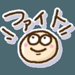 うざい顔カラー毎日メッセージ【スタンプ】