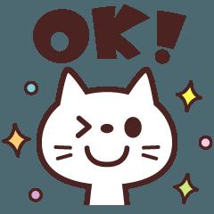 使いやすい☆キュートなネコスタンプ