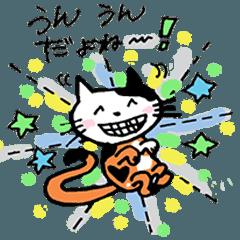 ネコの日常スタンプ 1