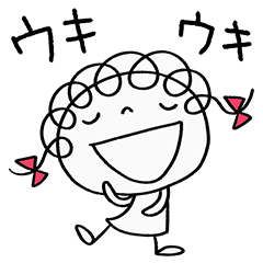 [LINEスタンプ] ワクワク☆くるリボン