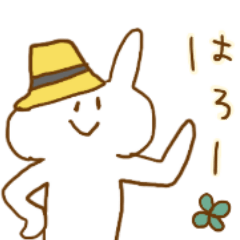 [LINEスタンプ] うさ村さんと毎日
