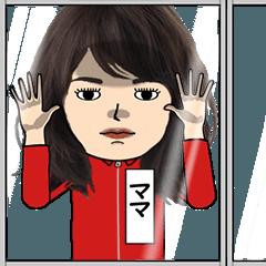 [LINEスタンプ] ママの芋ジャージ姿♀・顔被らない