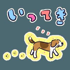 ビーグルのカラフル縁取り日本語版スタンプ
