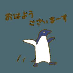 ペンギン達の談笑