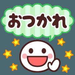 [LINEスタンプ] 毎日使える☆カラフルなスマイルスタンプ